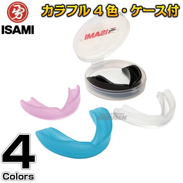 【ISAMI・イサミ】マウスピース シングル 子供用 TT-33J(TT33J)