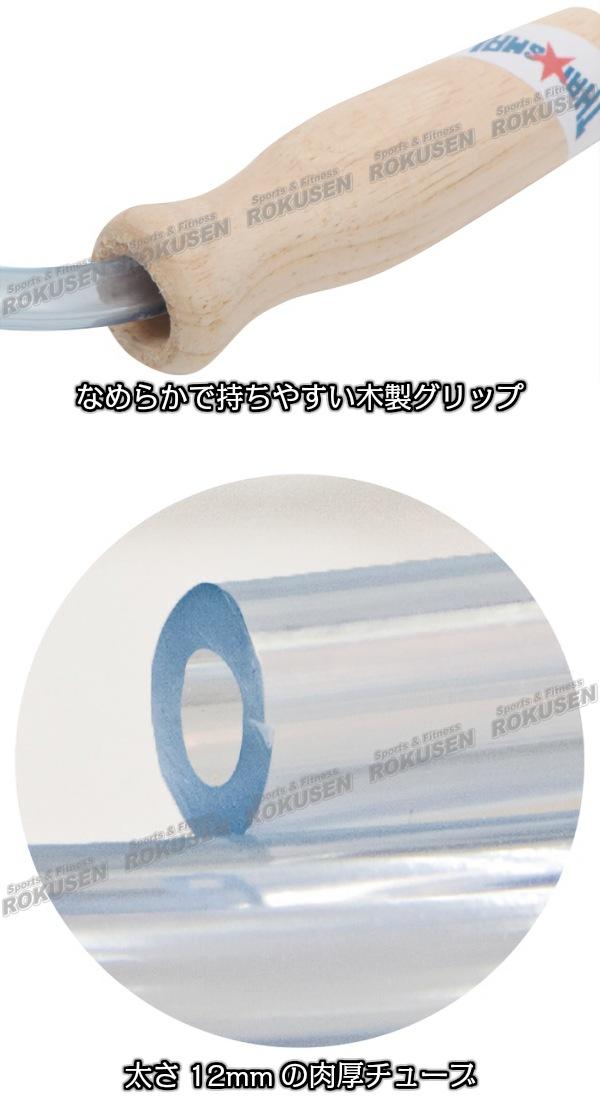 【ISAMI・イサミ】タイサマイチューブロープ BX-51(BX51)