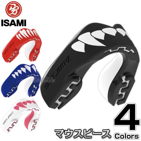 【ISAMI・イサミ】エクストロマウスピース シングル 大人用/子供用 牙/シャーク鮫/バイパー毒ヘビ SJ-1(SJ1)