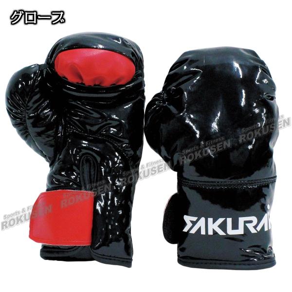 【サクライ貿易】キッズボクシングセット PWF-145(PWF145)