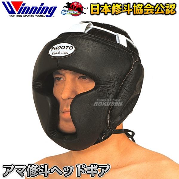 【ウイニング・Winning 格闘技】アマ修斗ヘッドギア ST-222