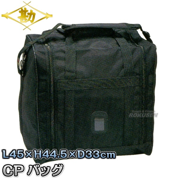【松勘 剣道】剣道具袋 DF-20AB アラベスク CPバッグ 1-20AB