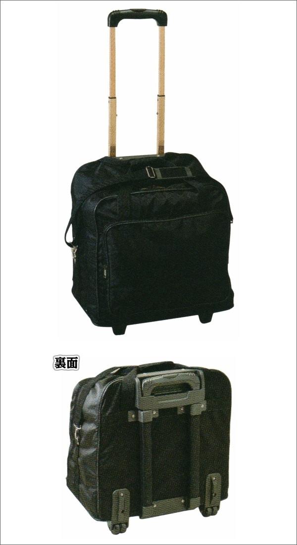 【松勘 剣道】剣道具袋 DF-220 アラベスク ライトキャリー 1-220