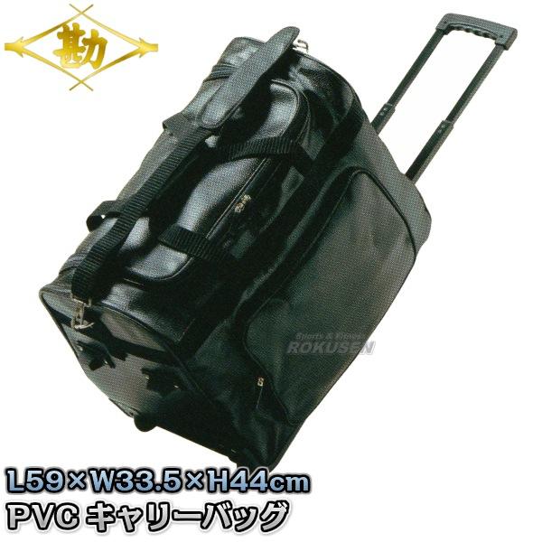 【松勘 剣道】剣道具袋 DF-50PV PVCキャリーバッグ 1-50PVB