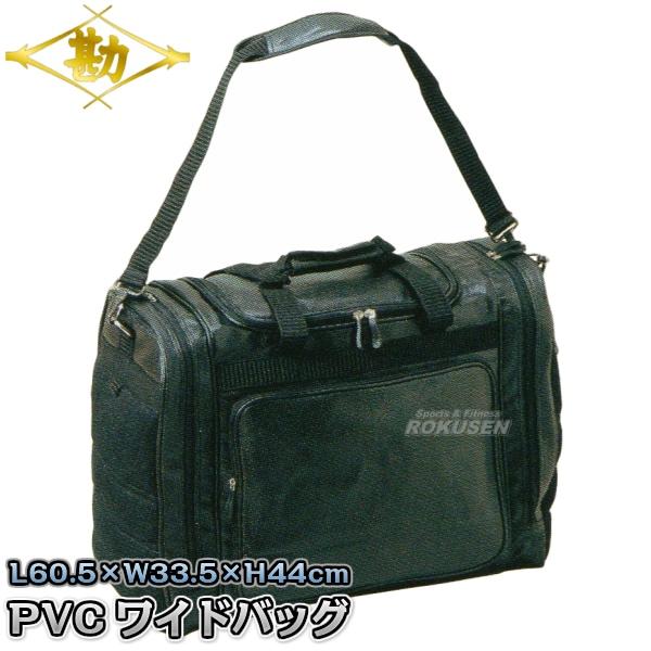 【松勘 剣道】剣道具袋 DF-60PV PVCワイドバッグ 1-60PVB