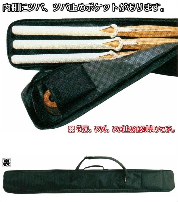 【松勘 剣道】剣道竹刀袋 SF-200AB アラベスク 3.9尺用 3本入れ 木刀入れ付き 2-200AB