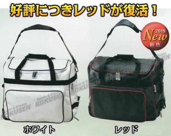 【松勘 剣道】剣道具袋 DF-70K 冠 KENDOキャリーバッグ 1-70K