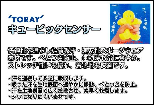 【高柳 剣道】キュービックセンサー袴 紺/黒 HQN/HQB 袴単品