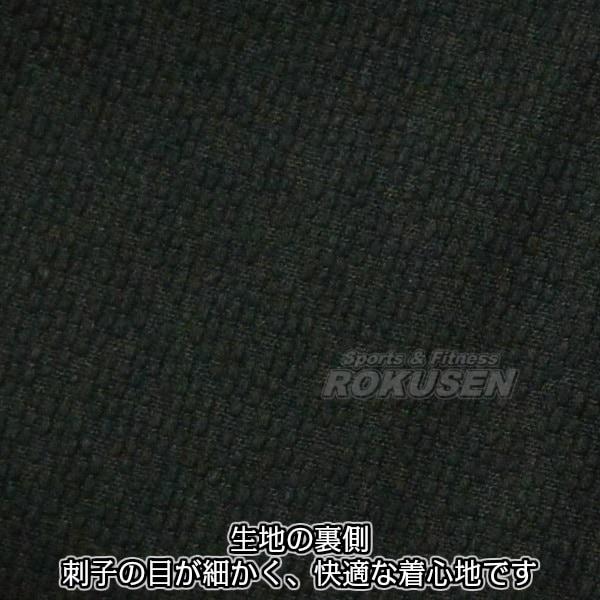 【タネイ 剣道】鳳凰染剣道着 まっくろ剣 上衣単品