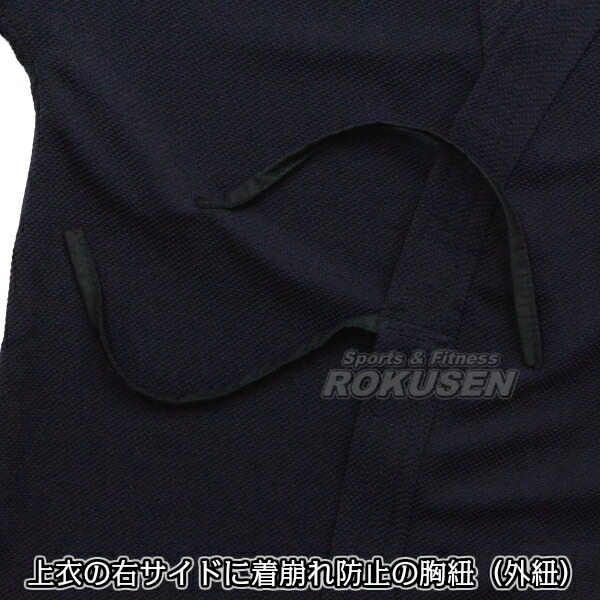 【松勘】活人 ジャージ剣道衣 上衣・袴セット KG-500EL/KG-510EL・KH-920