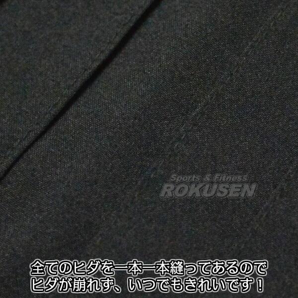 【松勘】活人 ジャージ剣道衣