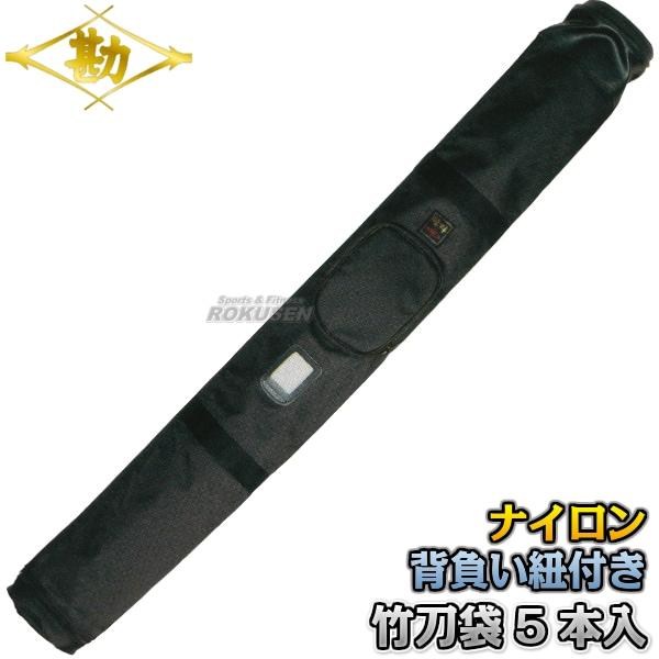 【松勘 剣道】剣道竹刀袋 SF-1600 菖蒲染 1本入れ 2-1600