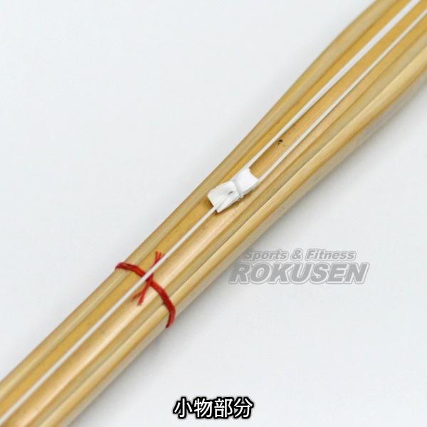 【武藤】竹刀