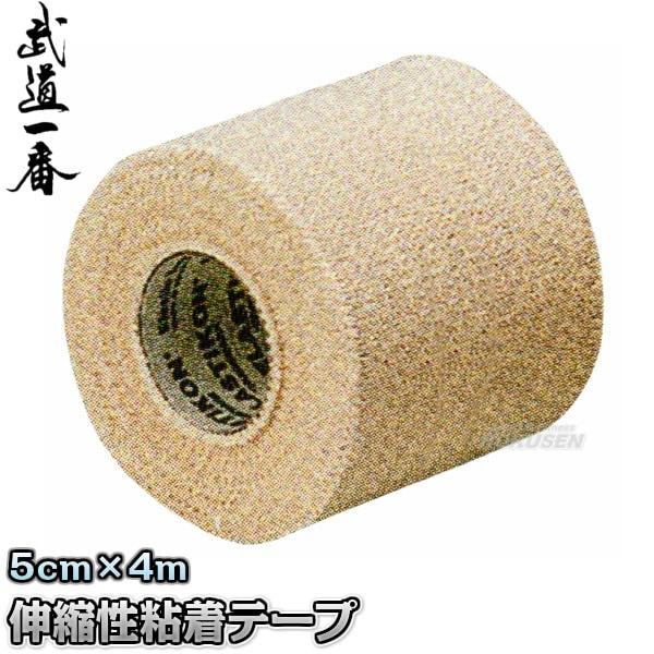 【高柳】エラスチコン伸縮性粘着テープ ハードタイプ TJ0674