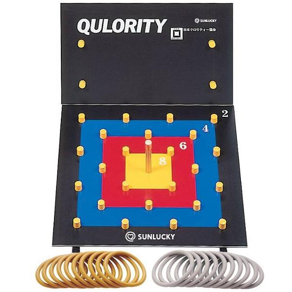 クロリティー公認セット QL-X