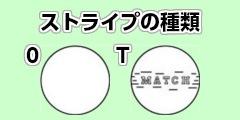 【レジャー・ニュースポーツ】ペタンク