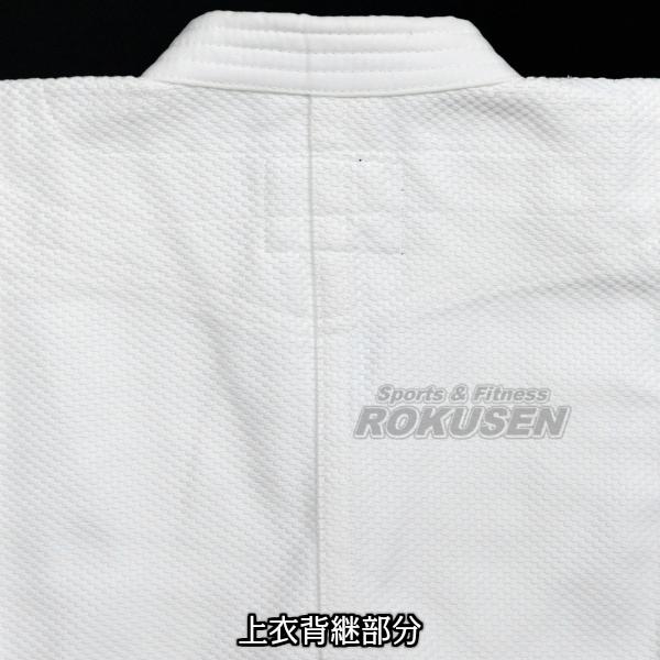 【MIZUNO・ミズノ 柔道】新IJF規格認定柔道着 優勝 22-5A1801