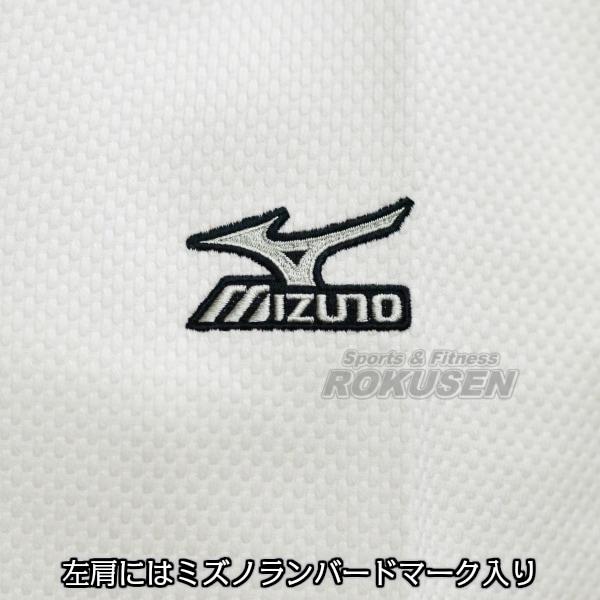 【MIZUNO・ミズノ 柔道】柔道着 優勝 22-5A7201