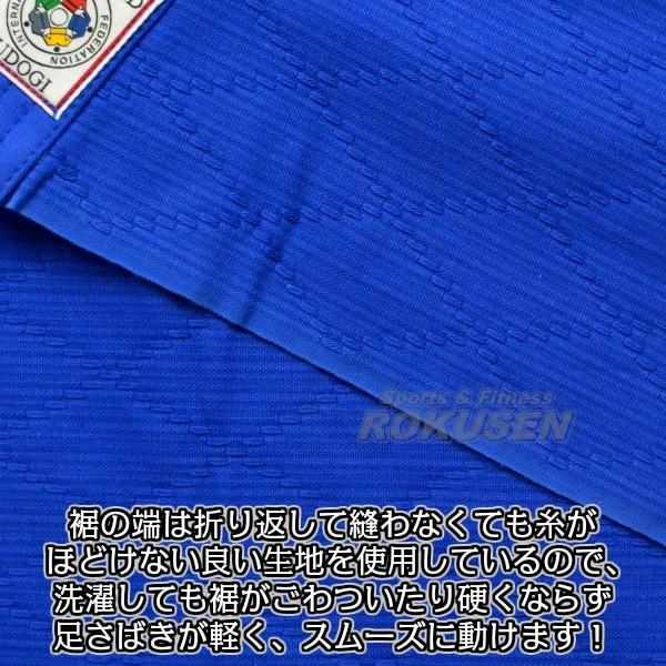 【九櫻・九桜 柔道】JNEX 背継二重織柔道着 ブルー