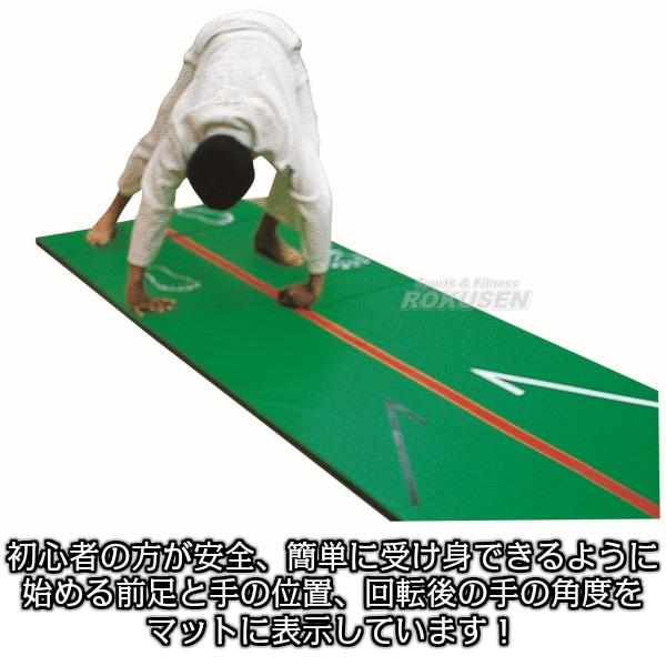 【九櫻・九桜 柔道】前回り受け身練習マット「ウケミ君」 S916