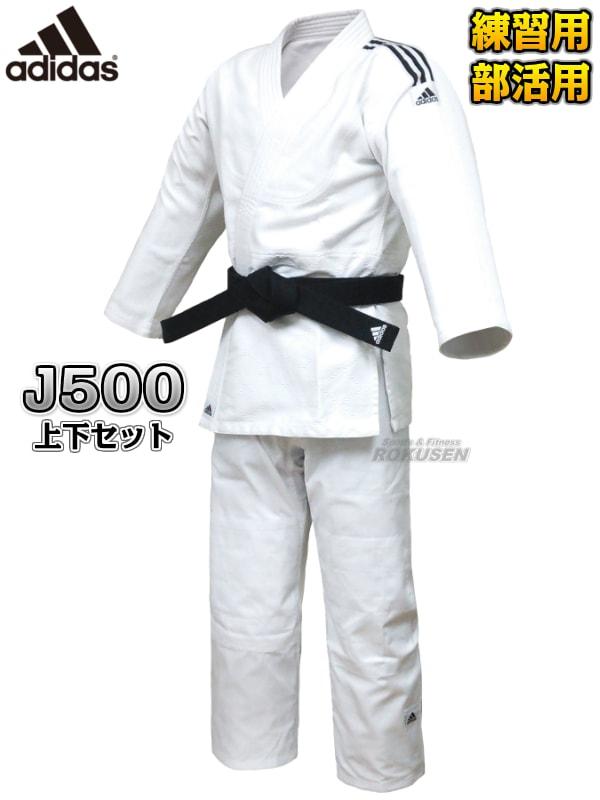 【アディダス・adidas】国内正規品 空手着 K001 クラブ 上下帯セット