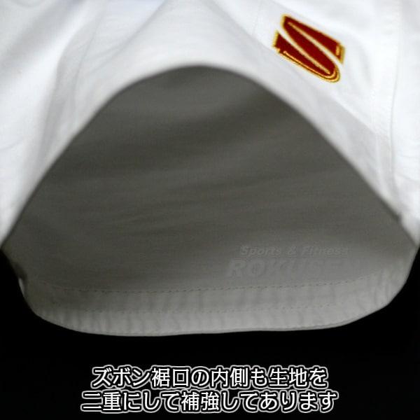 【九櫻・九桜  柔道】大将 JOV 新IJF規格認定 背継二重織柔道着 全柔連新規格 上下セット