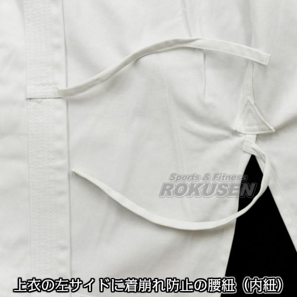 【MIZUNO・ミズノ 空手】空手着 葛城地(綾織り地) 上下セット 22JG7A4101