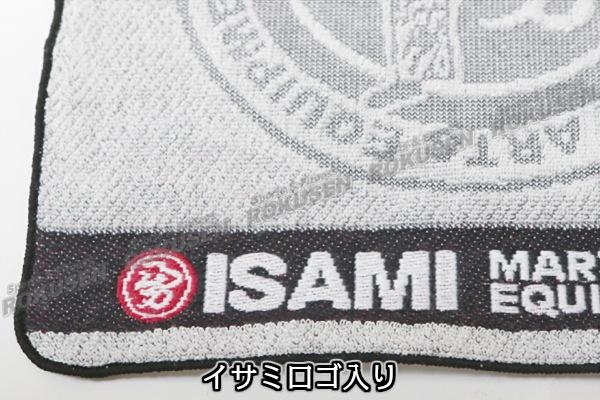【ISAMI・イサミ】空手ミニタオル KAG-12(KAG12)
