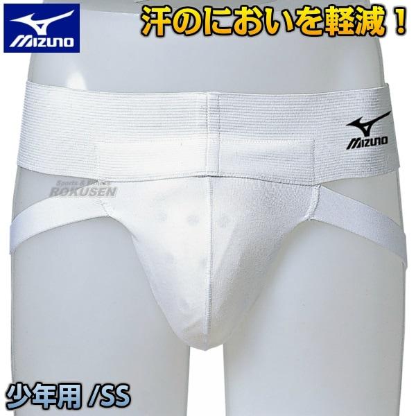 【MIZUNO・ミズノ 空手】カップ式サポーターJr. 子供用 23JHA68601