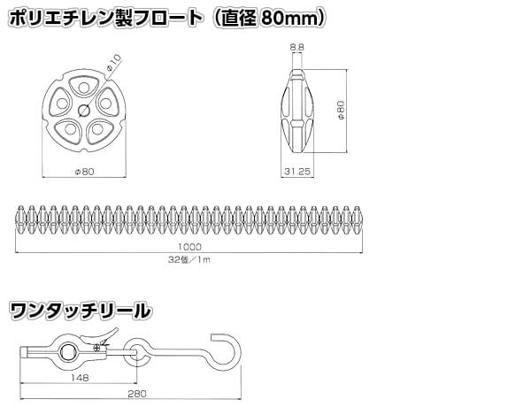 【TOEI LIGHT・トーエイライト】コースロープ 80S-DX 25mセット B-3504