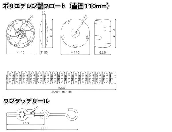 【TOEI LIGHT・トーエイライト】コースロープ 110S-DX 25mセット B-3614
