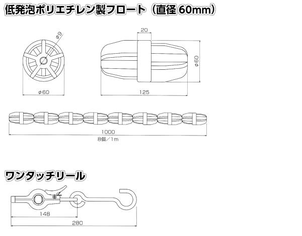 【TOEI LIGHT・トーエイライト】コースロープ 60H-DX 25mセット B-3621