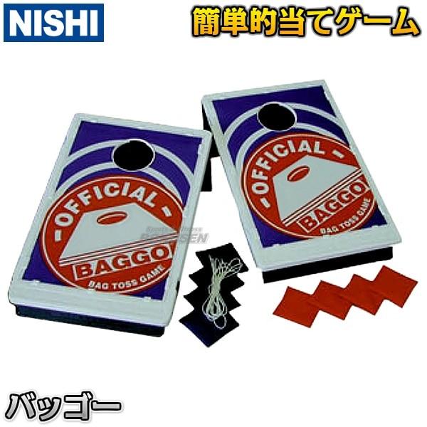 【NISHI ニシ・スポーツ】バッゴー 121517