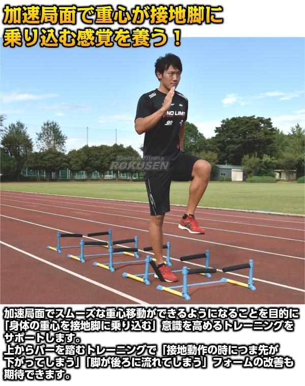 【NISHI ニシ・スポーツ トレーニング】ステップオンフレキ NT7105