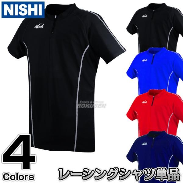 【NISHI レーシングウェア】T&Fレーシングシャツ