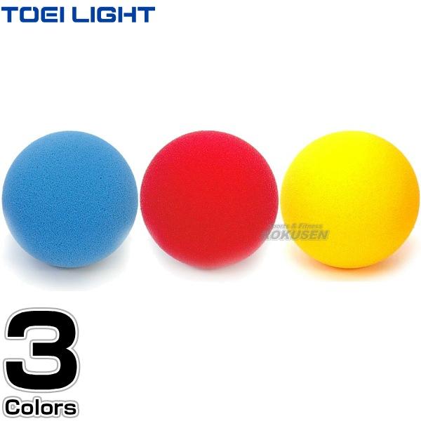 【TOEI LIGHT・トーエイライト 体つくり表現運動】ソフトハイバウンズボール150 B-3464