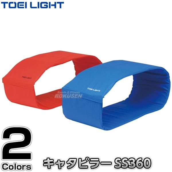 【TOEI LIGHT・トーエイライト】キャタピラーSS360 B-2243
