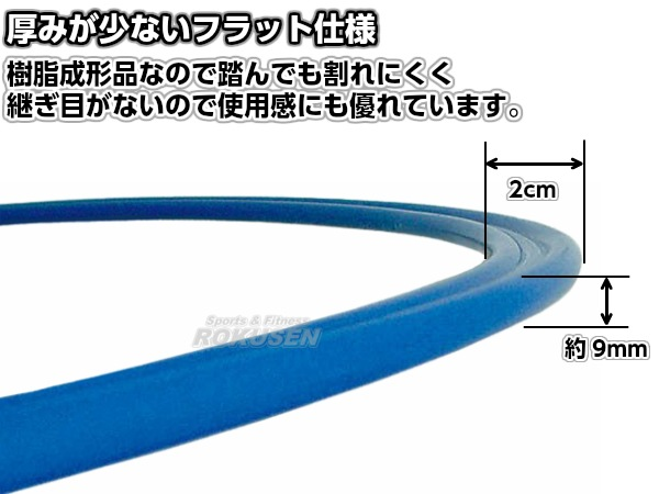 【TOEI LIGHT・トーエイライト 体つくり表現運動】フラットフープ70(5色1組) B-2453