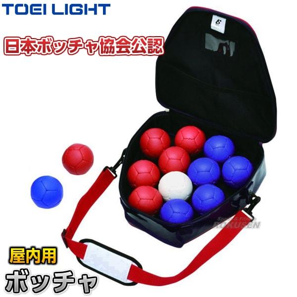 【TOEI LIGHT・トーエイライト 体つくり表現運動】ボッチャボール B-3812