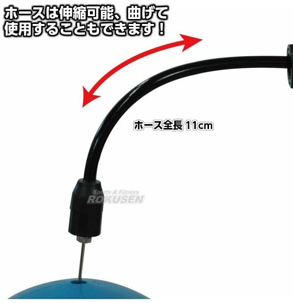 【TOEI LIGHT・トーエイライト 空気入れ】ダブルアクションポンプ B-6397