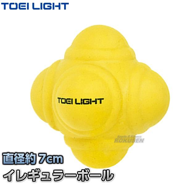 【TOEI LIGHT・トーエイライト トレーニング】イレギュラーボール B-7997Y