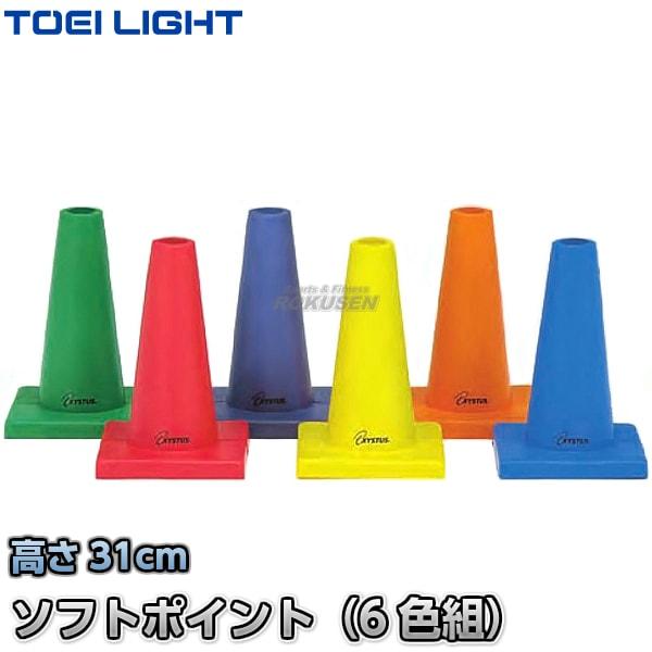 【TOEI LIGHT・トーエイライト トレーニング】ソフトモールドコーナーポイント G-1016