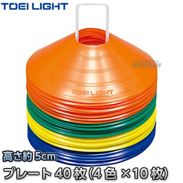 【TOEI LIGHT・トーエイライト トレーニング】コーナープレートHM40 G-1206