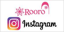 Rooro インスタグラム