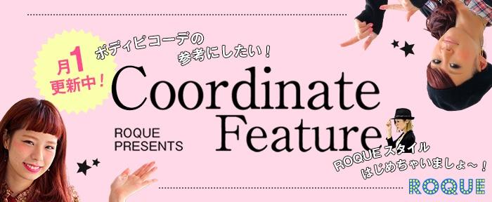月1更新 ROQUEコーディネート特集 ボディピコーデの参考にしたい!