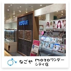 ROQUE 名古屋 丸栄店