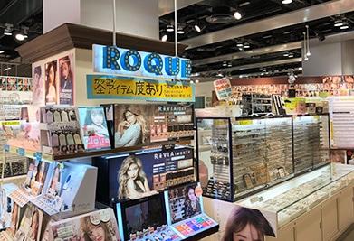 ボディピアス専門店 ROQUE HEP FIVE店