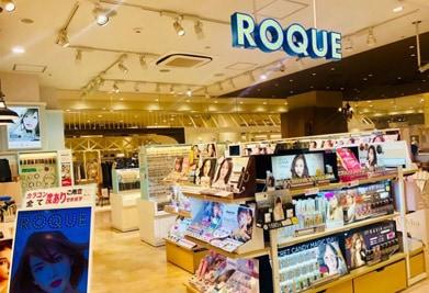 ボディピアス専門店ROQUE ピオレ姫路店