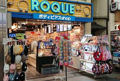 ボディピアス専門店 ROQUE 京都店
