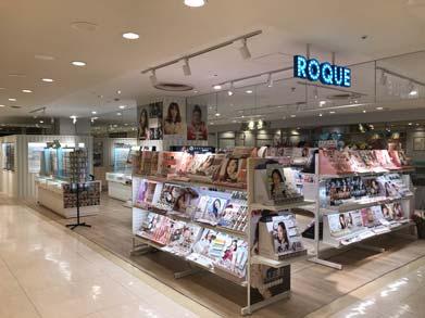 ボディピアス専門店 ROQUE 名古屋店